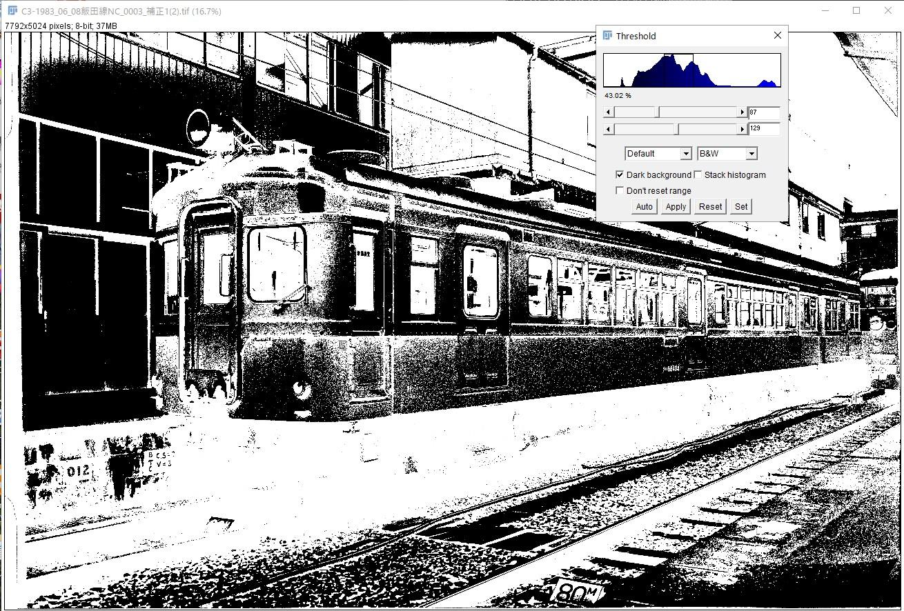 f:id:yasuo_ssi:20210208112947j:plain
