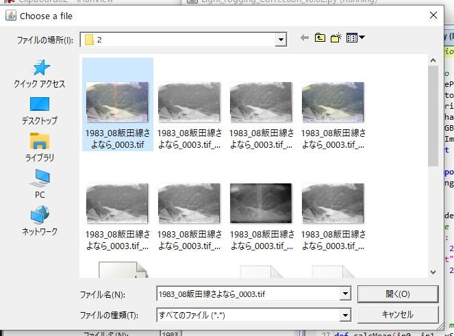 f:id:yasuo_ssi:20210223222758j:plain