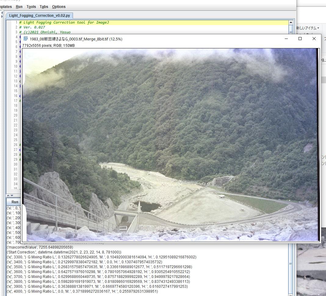 f:id:yasuo_ssi:20210223222928j:plain