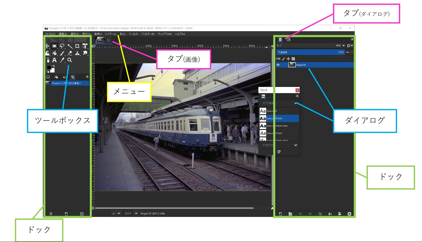 f:id:yasuo_ssi:20210303230646j:plain