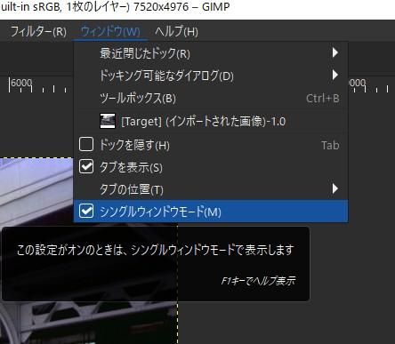 f:id:yasuo_ssi:20210303230833j:plain