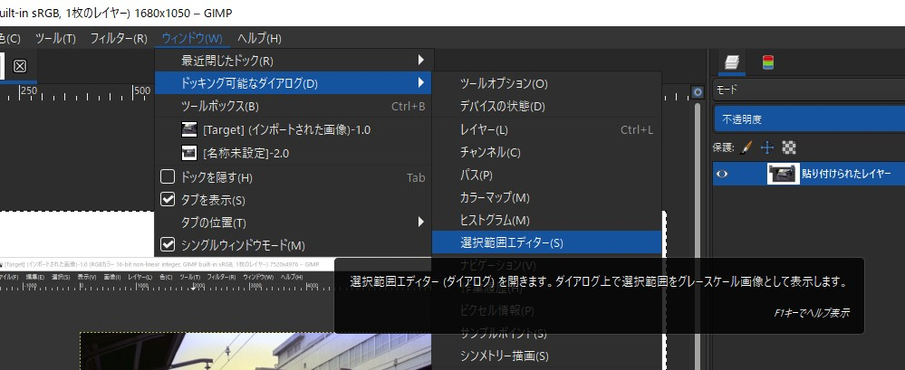 f:id:yasuo_ssi:20210303231311j:plain