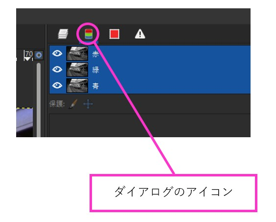 f:id:yasuo_ssi:20210303231917j:plain