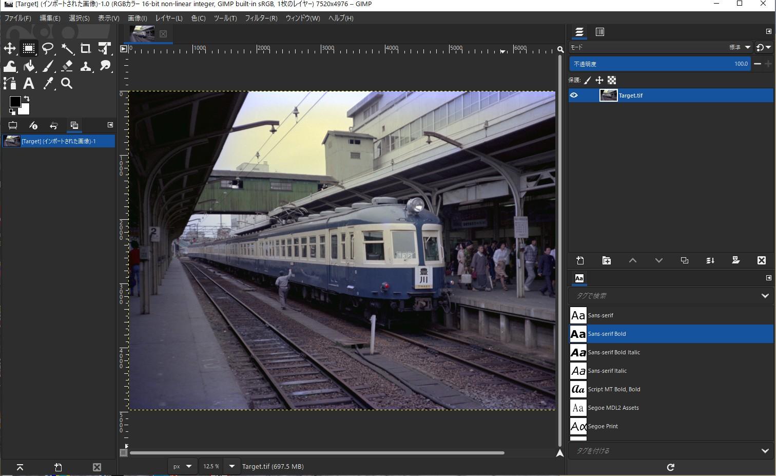 f:id:yasuo_ssi:20210303233156j:plain