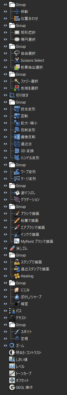 f:id:yasuo_ssi:20210304135634j:plain