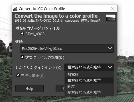 f:id:yasuo_ssi:20210307190905j:plain