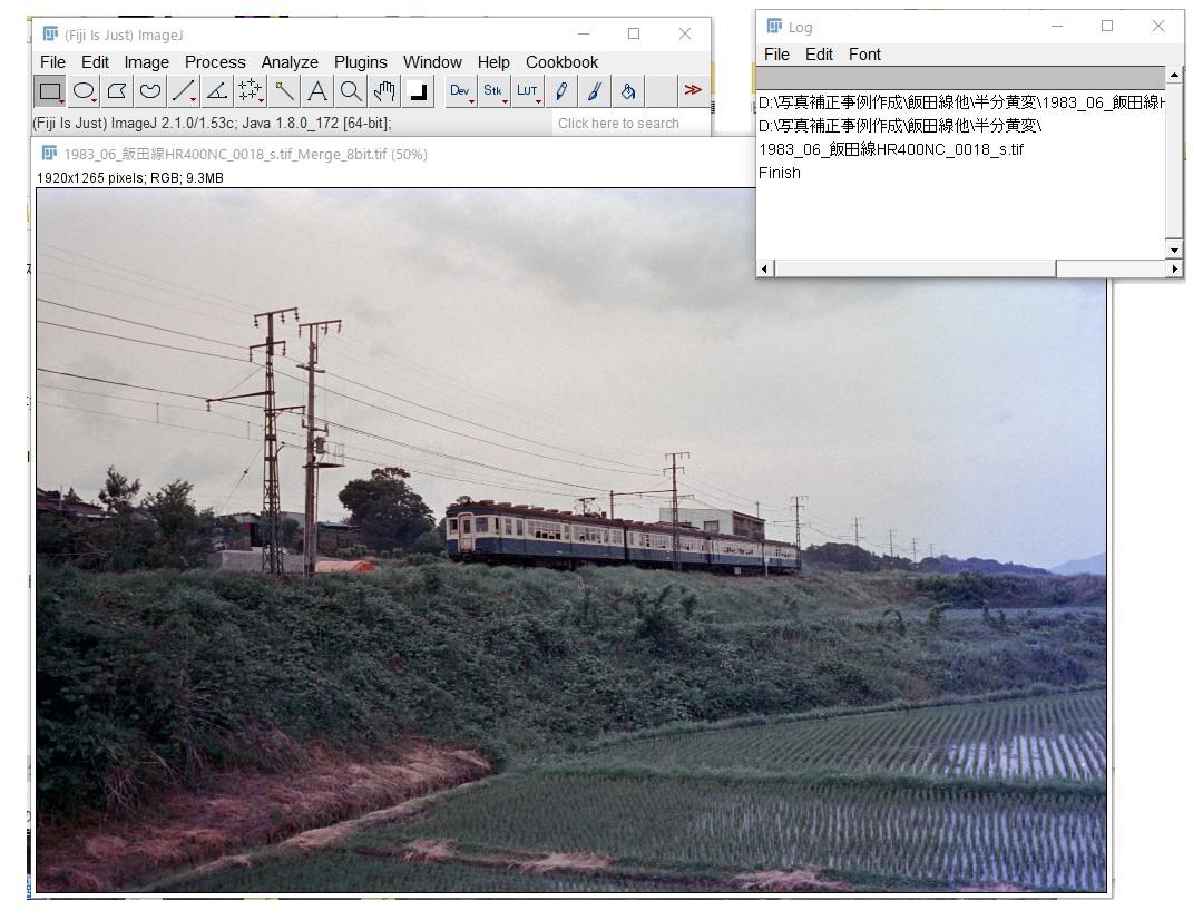 f:id:yasuo_ssi:20210307220247j:plain