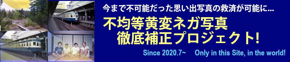 f:id:yasuo_ssi:20210310145522j:plain