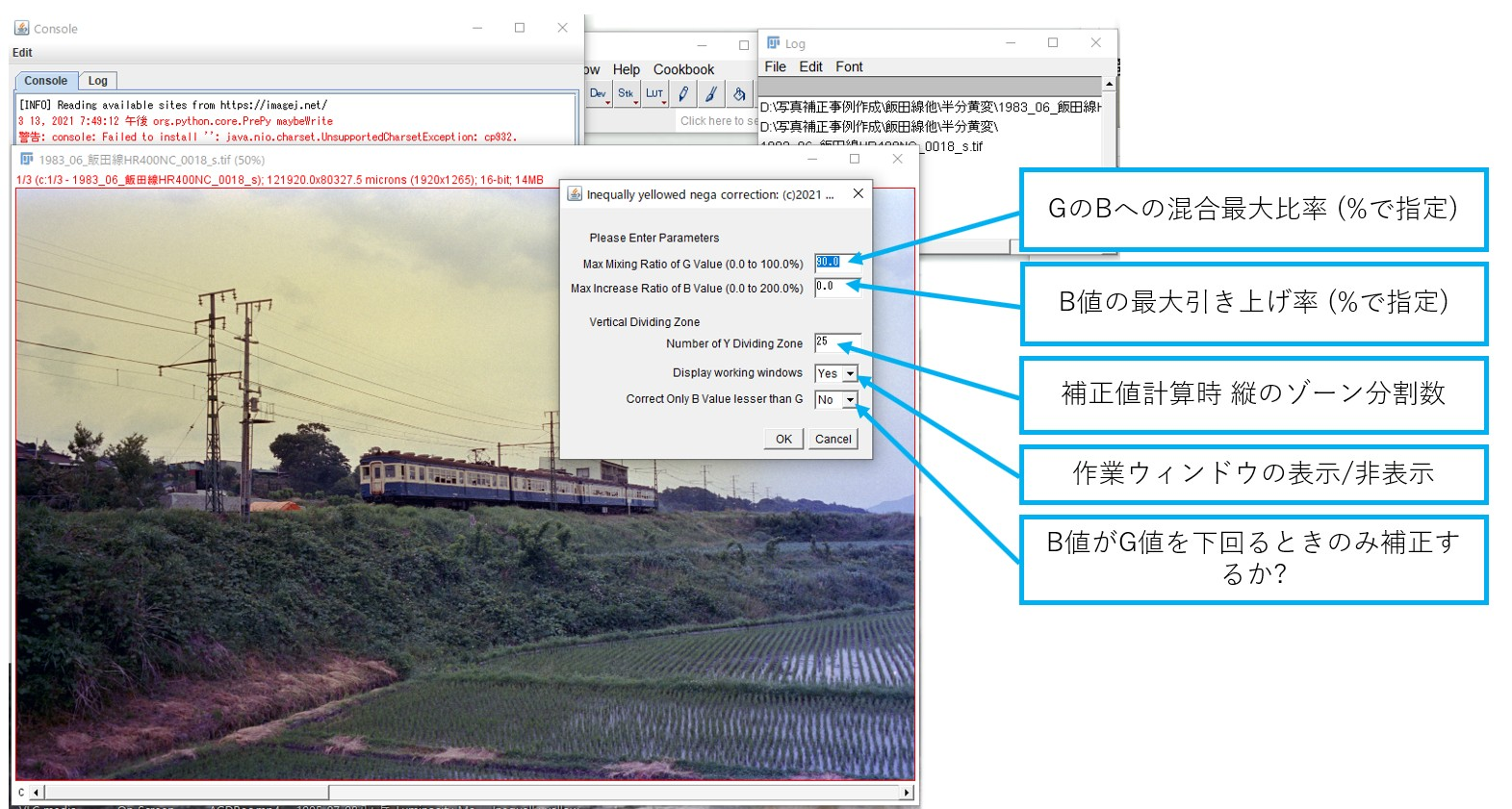 f:id:yasuo_ssi:20210313201146j:plain