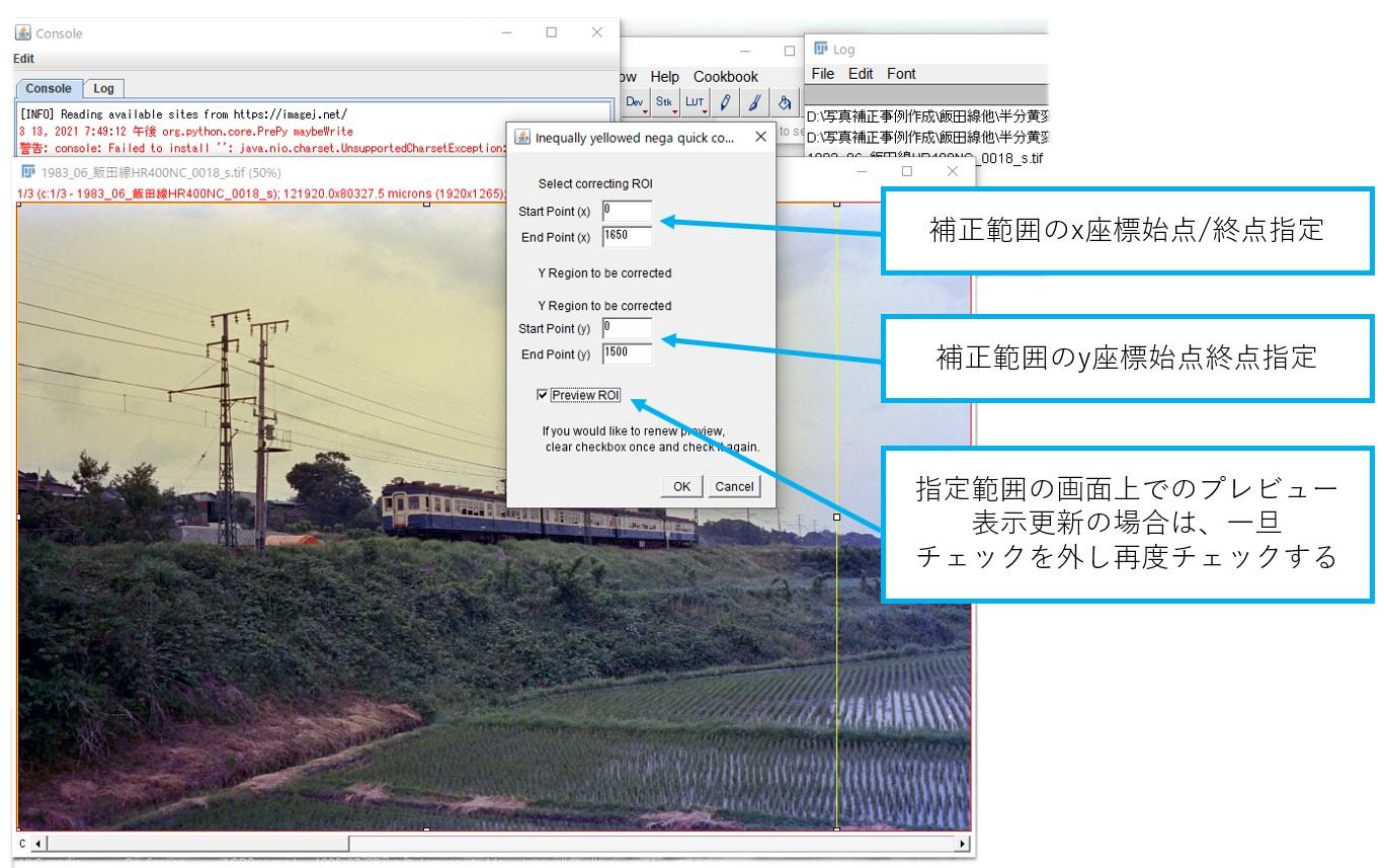 f:id:yasuo_ssi:20210313201420j:plain