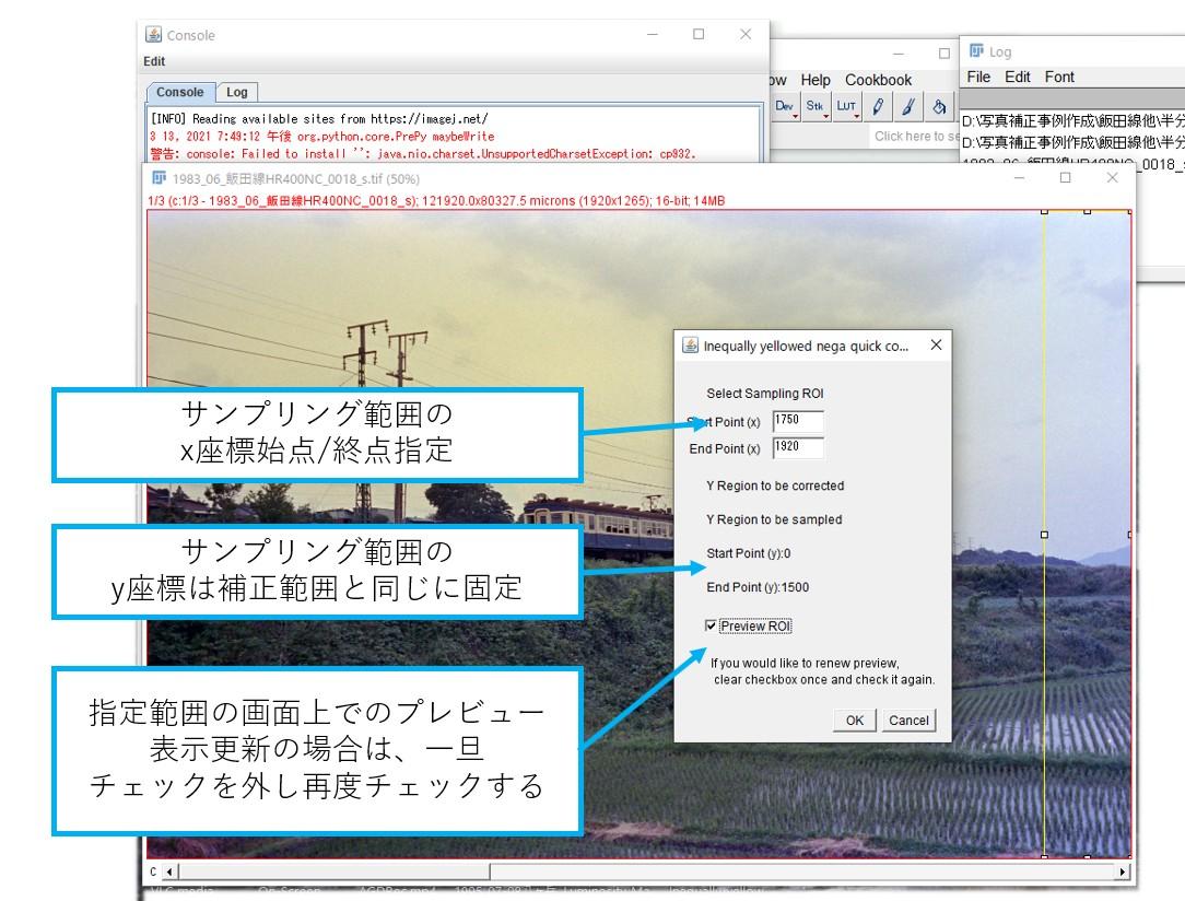 f:id:yasuo_ssi:20210313202527j:plain