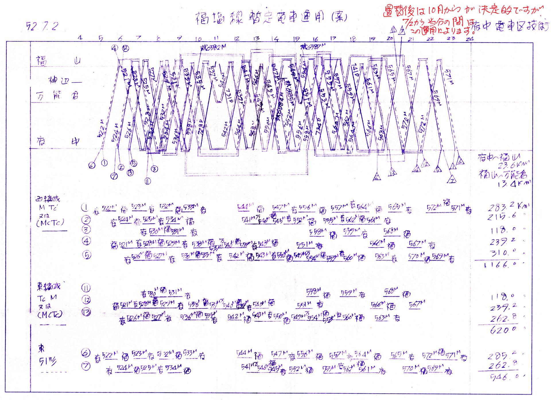 f:id:yasuo_ssi:20210328145301j:plain