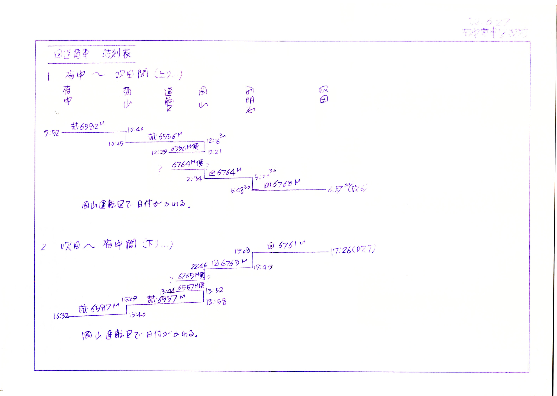 f:id:yasuo_ssi:20210328151213j:plain