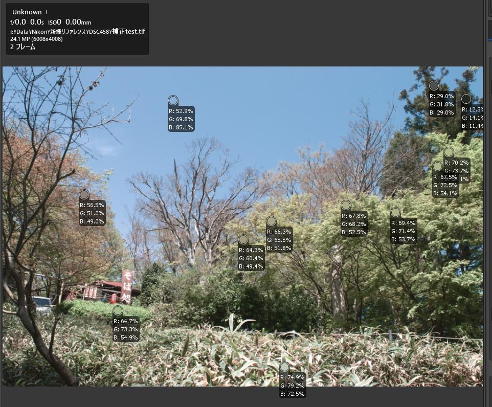 f:id:yasuo_ssi:20210418211844j:plain