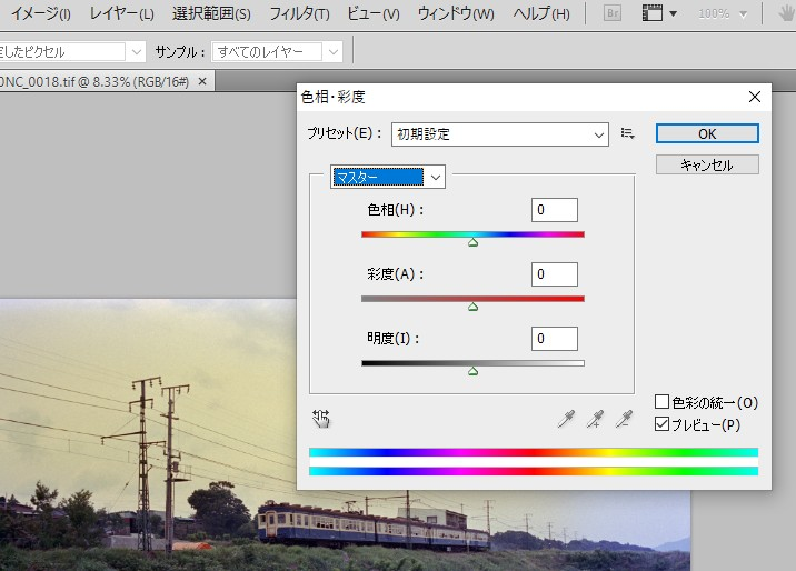 f:id:yasuo_ssi:20210427085158j:plain
