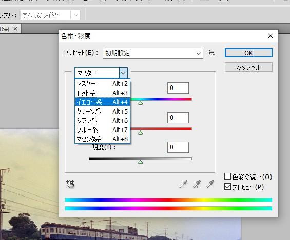 f:id:yasuo_ssi:20210427085225j:plain