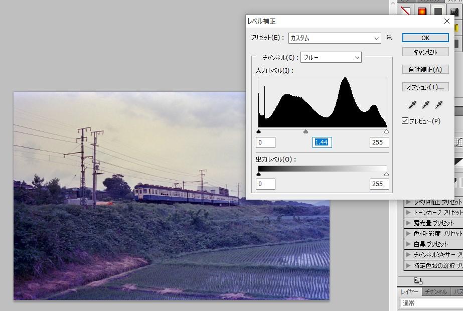 f:id:yasuo_ssi:20210427095918j:plain