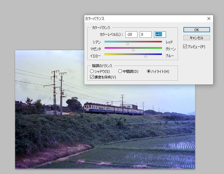 f:id:yasuo_ssi:20210427101206j:plain