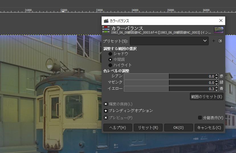 f:id:yasuo_ssi:20210427101231j:plain
