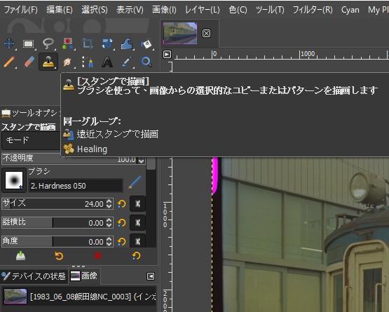 f:id:yasuo_ssi:20210427124813j:plain