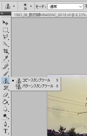 f:id:yasuo_ssi:20210427124932j:plain