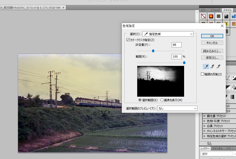 f:id:yasuo_ssi:20210427140144j:plain