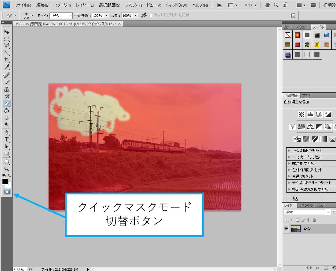 f:id:yasuo_ssi:20210428183405j:plain