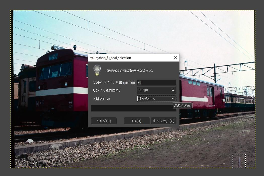f:id:yasuo_ssi:20210429113030j:plain