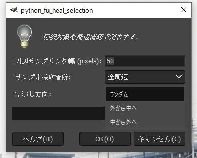 f:id:yasuo_ssi:20210501103643j:plain