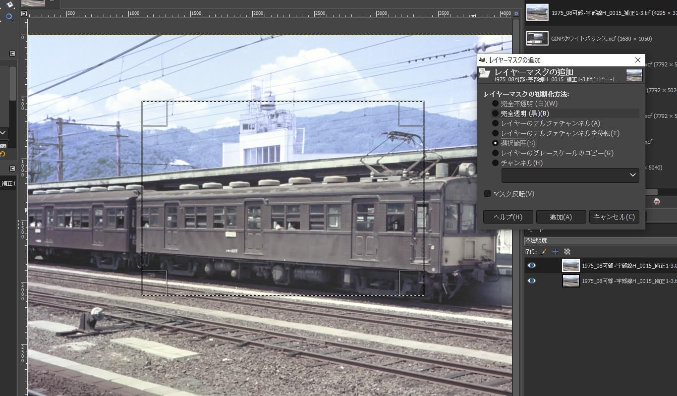 f:id:yasuo_ssi:20210502213828j:plain