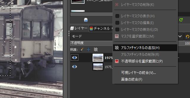 f:id:yasuo_ssi:20210502214226j:plain