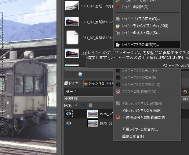 f:id:yasuo_ssi:20210502214415j:plain