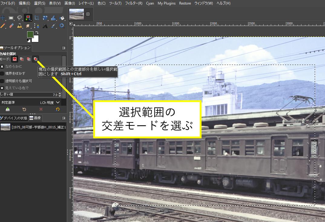 f:id:yasuo_ssi:20210502221550j:plain
