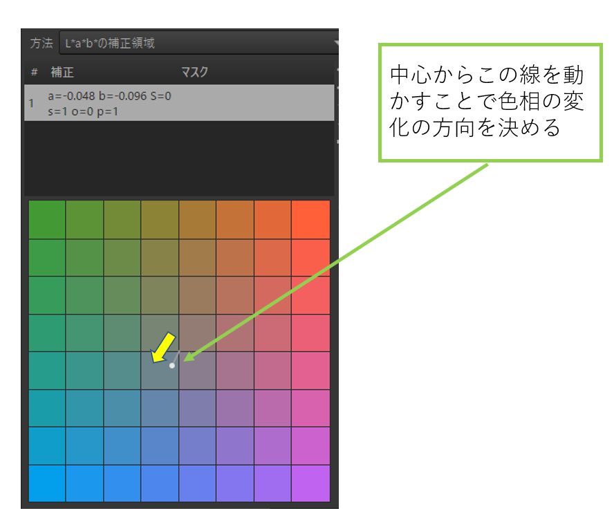 f:id:yasuo_ssi:20210503214132p:plain