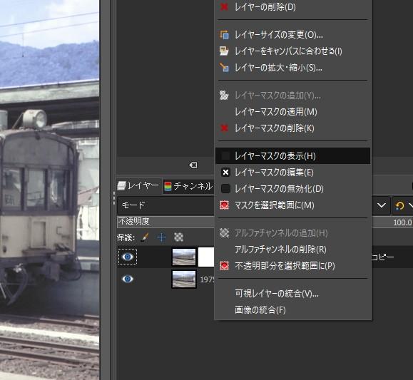 f:id:yasuo_ssi:20210504072810j:plain