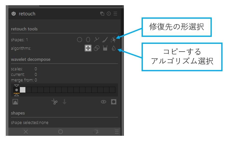 f:id:yasuo_ssi:20210504230750j:plain