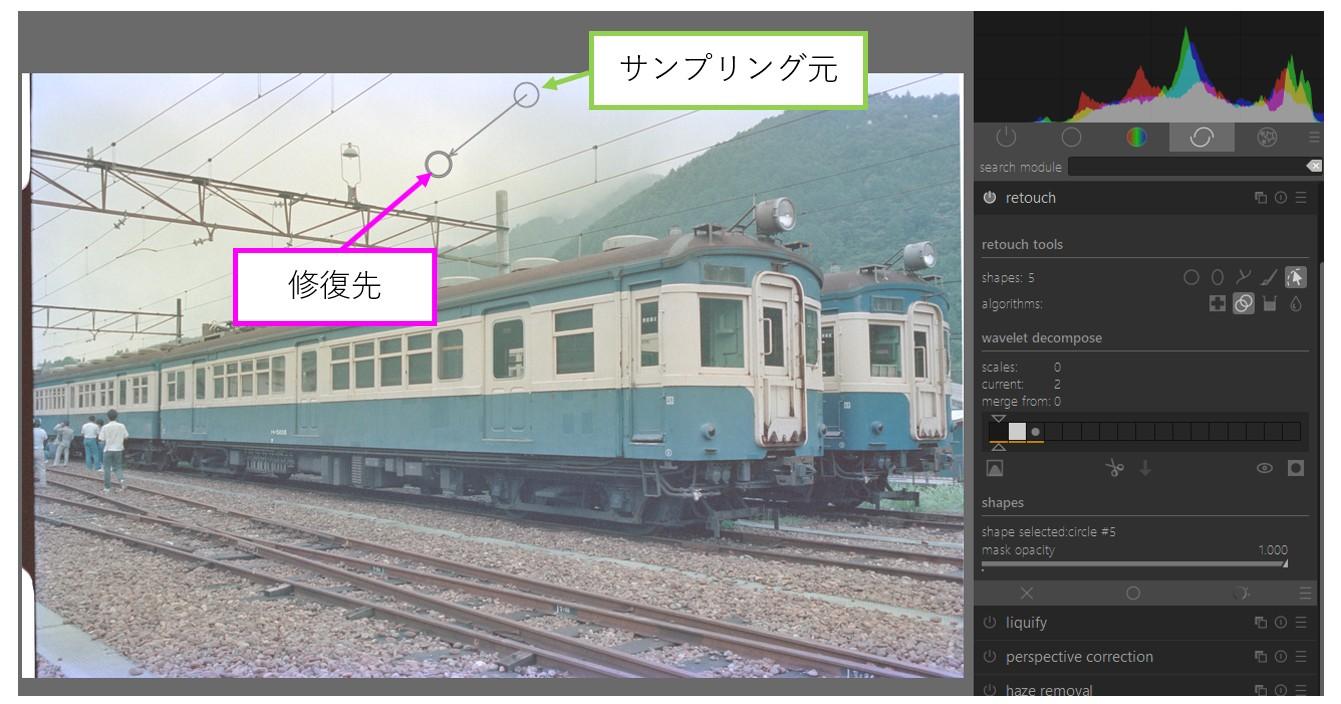 f:id:yasuo_ssi:20210504230817j:plain