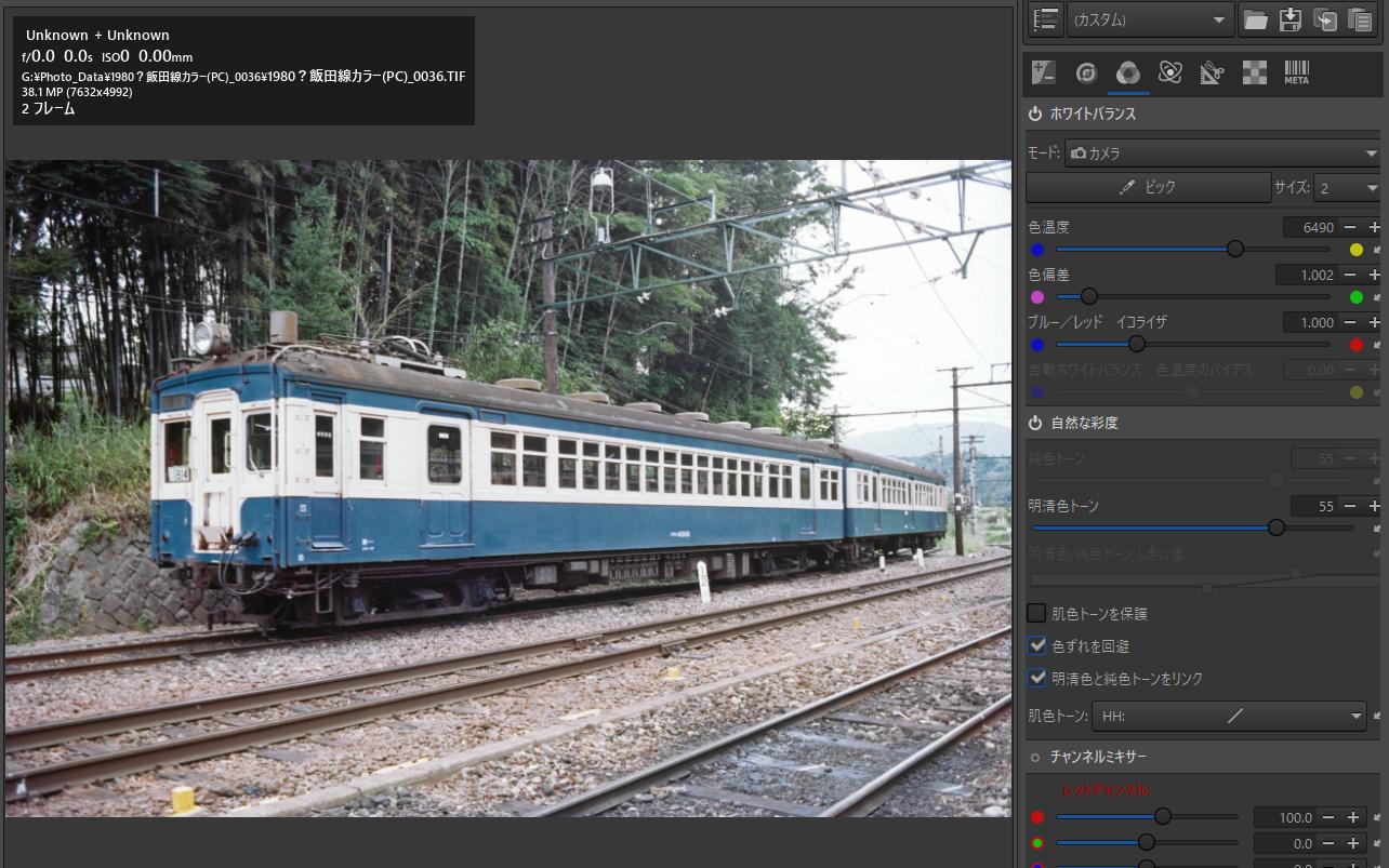 f:id:yasuo_ssi:20210522153802p:plain