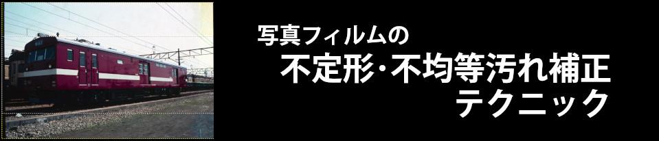 f:id:yasuo_ssi:20210425152745j:plain