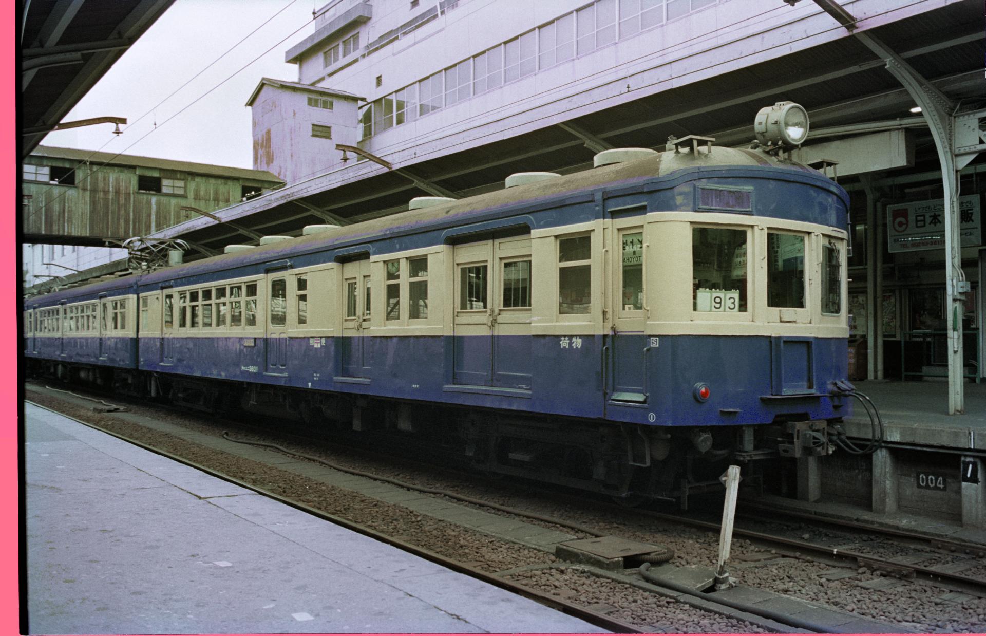f:id:yasuo_ssi:20210605011911p:plain