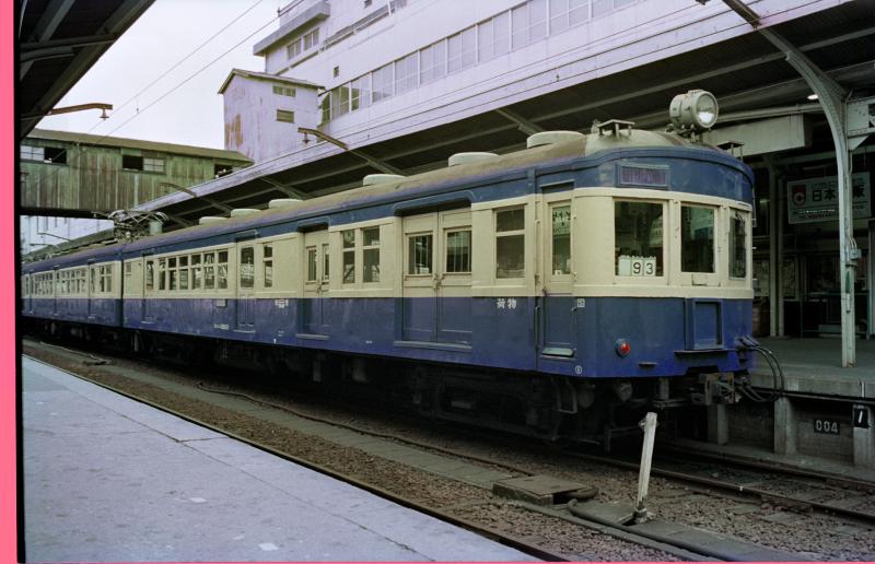 f:id:yasuo_ssi:20210612083606p:plain