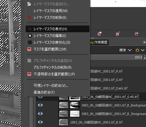 f:id:yasuo_ssi:20210613205910p:plain