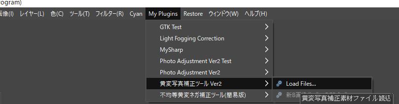 f:id:yasuo_ssi:20210613234109p:plain