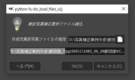 f:id:yasuo_ssi:20210613235915p:plain