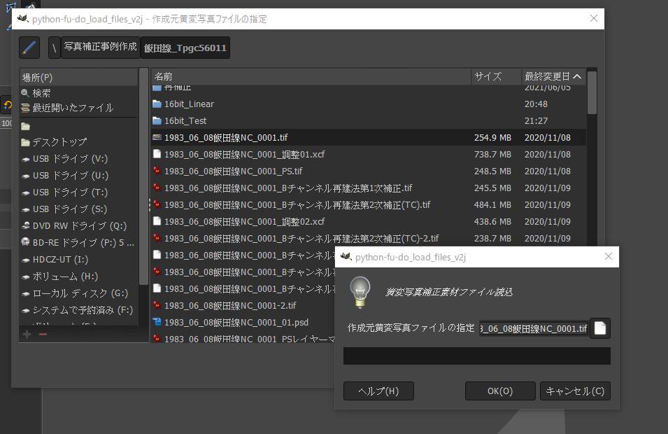 f:id:yasuo_ssi:20210614000311p:plain