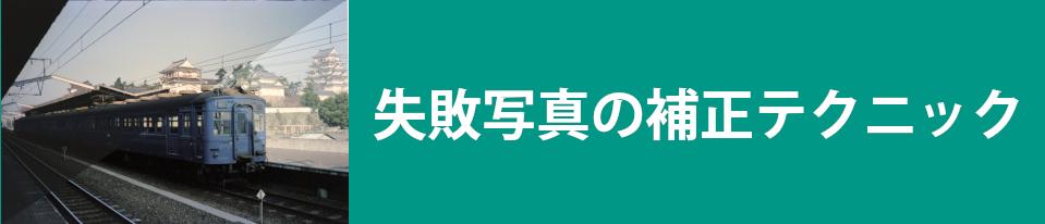 f:id:yasuo_ssi:20210904211415j:plain