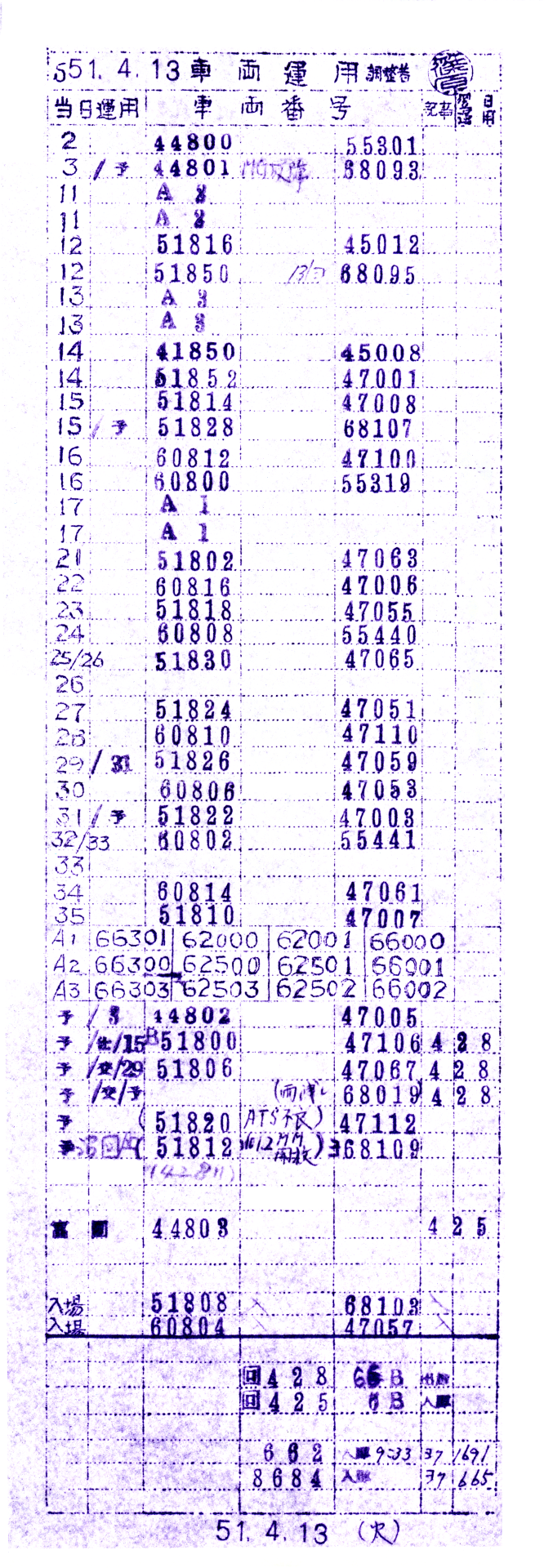 f:id:yasuo_ssi:20210715115137p:plain