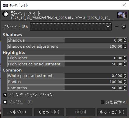 f:id:yasuo_ssi:20210723183852p:plain