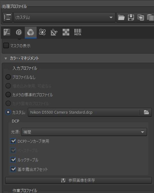 f:id:yasuo_ssi:20210726143249p:plain