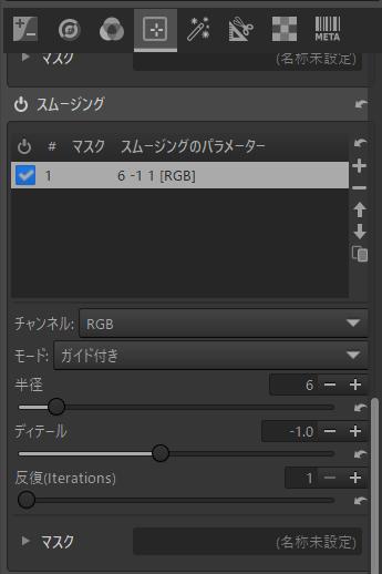 f:id:yasuo_ssi:20210903114937p:plain